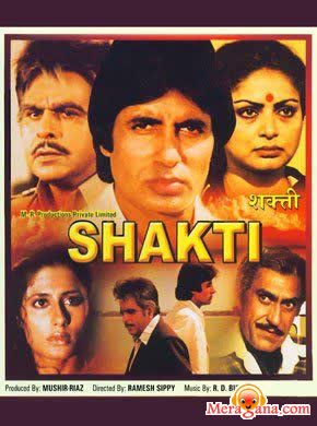 Poster of Shakti (1982) - (Hindi Film)